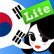 Lingopal ハングル語 LITE - 喋るフレーズブック