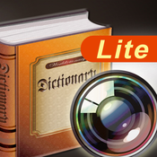Worldictionary Lite - 瞬間翻訳・検索ツール