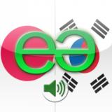 日本語から韓国語へ 声 話す翻訳機