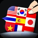 グローバル通訳機「10ヶ国語」 日本語-韓国語 無料 翻訳 アプリ