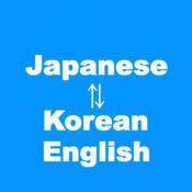 韓国語翻訳,英語翻訳