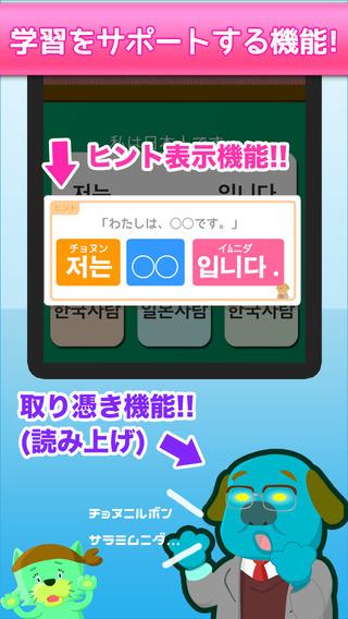 毎日3分で韓国語を身につける04