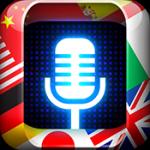 音声通訳 Pro 日本語-韓国語 翻訳 アプリ iPhone対応