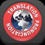 60 言語の翻訳 朗読 発音ルビ 認識 Google VS. Bing – iPronunciation FREE