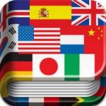 iHandy 翻訳機 Free 日本語-韓国語 無料 翻訳 アプリ iPhone/iPad対応
