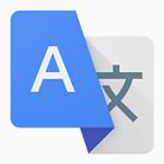 Google翻訳 日本語-韓国語 翻訳 アプリ iPhone/iPad対応!